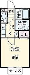 山口駅 4.2万円