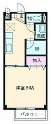 尾張一宮駅 3.3万円