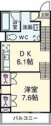 自由が丘駅 16.5万円