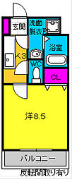 掛川駅 3.6万円