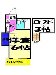 津田沼駅 4.9万円