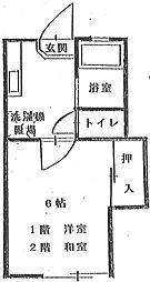八幡宿駅 3.0万円