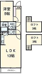 新所原駅 4.6万円