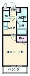 岩塚駅 3.9万円