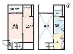 岩塚駅 4.6万円