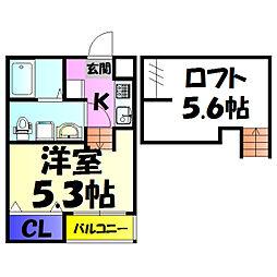 穴川駅 4.7万円