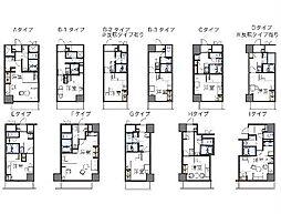 新栄町駅 6.3万円