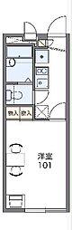 桜町前駅 4.1万円