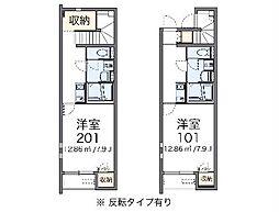 多治見駅 4.8万円