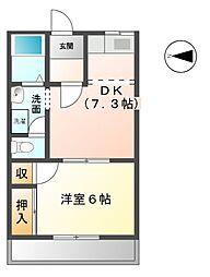星ヶ丘駅 3.2万円