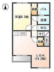 名鉄豊田線 日進駅 バス5分 和合宮前下車 徒歩4分の賃貸アパート 2階1LDKの間取り