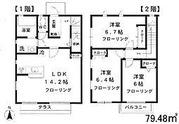 武蔵野線 新小平駅 徒歩4分