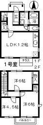 【敷金礼金0円!】エトワール本荘