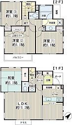 京浜東北・根岸線 鶴見駅 バス10分 寺尾中学入口下車 徒歩1分