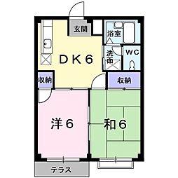 国府駅 4.0万円