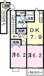吹上駅 5.1万円