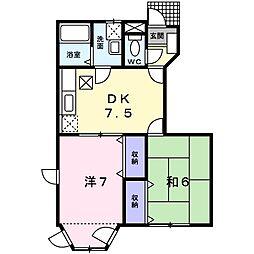 飯倉駅 4.9万円