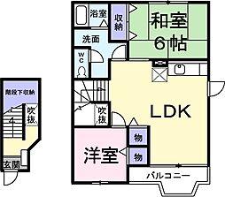 羽生駅 4.7万円