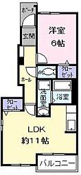 日向和田駅 4.7万円