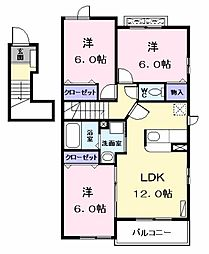 近鉄蟹江駅 6.4万円