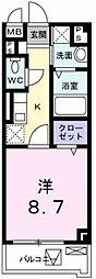 名古屋市営桜通線 吹上駅 徒歩9分