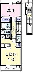 大矢知駅 5.2万円