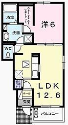 河辺駅 6.2万円