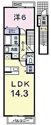 サンハウス津島 2階1LDKの間取り