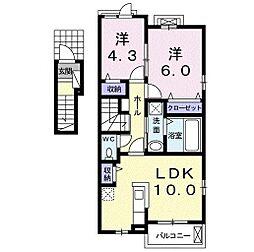 桶川駅 6.5万円