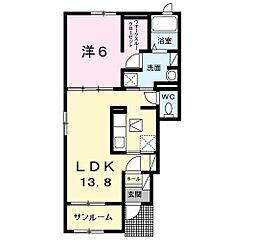 下烏田アパートII(仮称) 1階1LDKの間取り