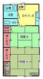 相模大塚駅 3.9万円