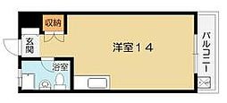 沖縄都市モノレール 旭橋駅 徒歩14分