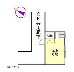 鶴見小野駅 3.2万円