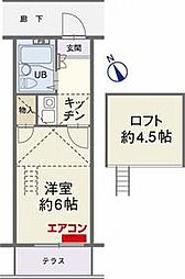 名鉄名古屋本線 本星崎駅 徒歩11分