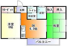平塚駅 4.8万円