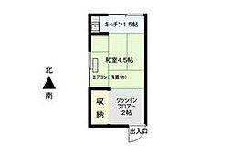 洗足駅 2.8万円