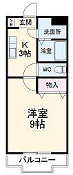浜松駅 3.5万円