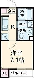 山王駅 4.7万円