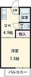 中水野駅 3.5万円