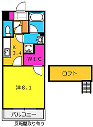 磐田駅 4.4万円