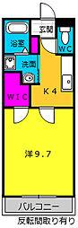 愛野駅 4.5万円