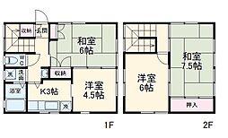 平塚駅 9.5万円
