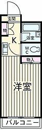 中央線 八王子駅 バス16分 尾崎下車 徒歩2分