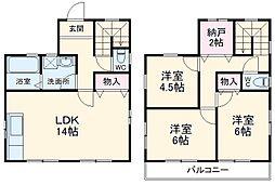 小田原駅 10.0万円