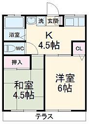鴨宮駅 4.5万円