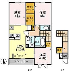 横浜線 橋本駅 バス15分 東原宿下車 徒歩8分