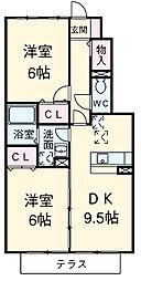 神領駅 7.3万円
