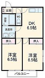 蘇我駅 4.6万円