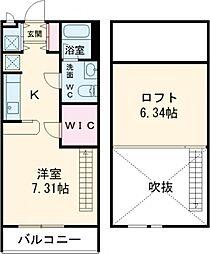 西台駅 6.8万円