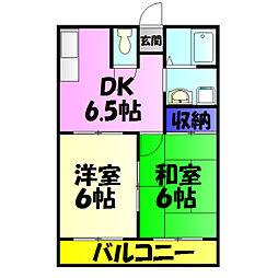 新検見川駅 4.5万円